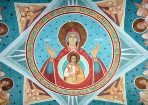 Paste-In-Bucovina-64-Intrare-Manastirea-Sihastrie